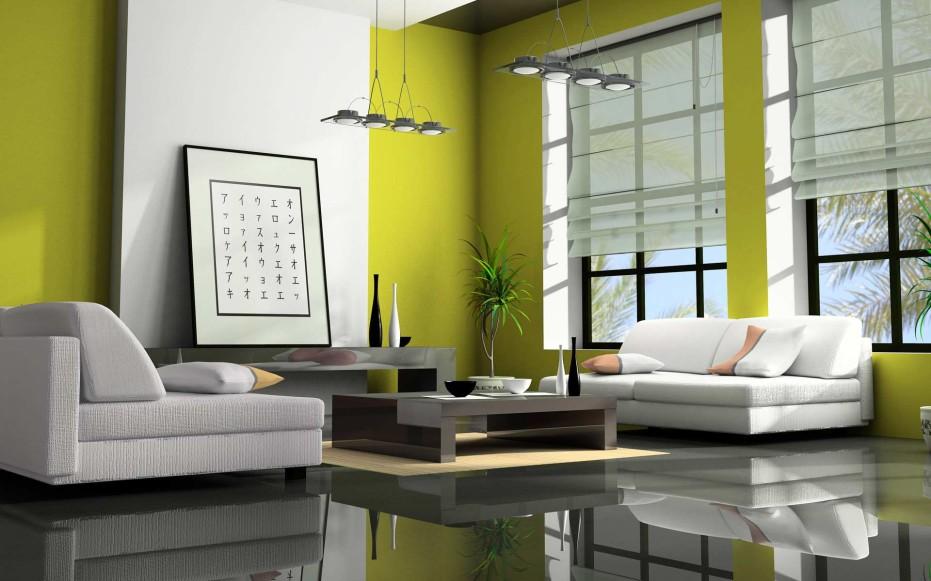 Stylish Living Room Interior Design Ideas