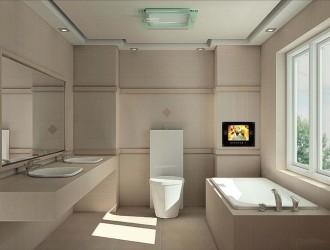 Modern bathroom design ideas 311